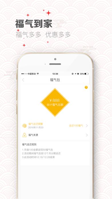 点击获取中国超市网-正式版
