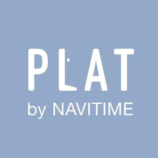 Plat(ぷらっと) by NAVITIME