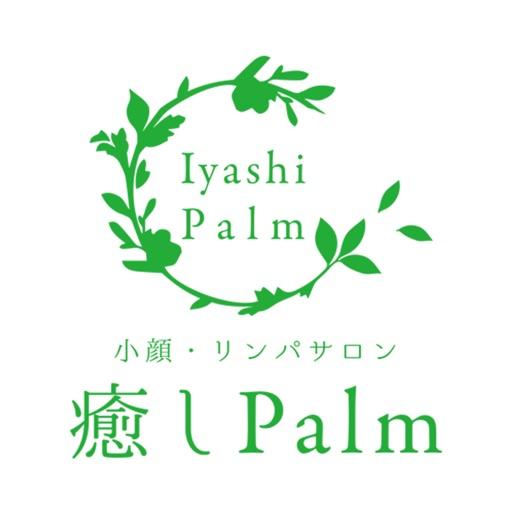 小顔・リンパサロン 癒し Palm