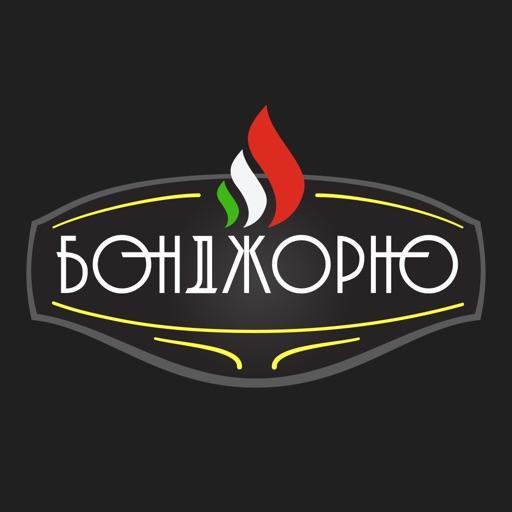 Бонджорно | Минск