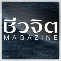 Codes for Cheewajit e-magazine Hack