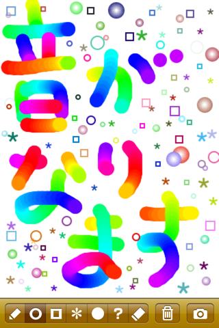キラキラお絵かき - 子ども・赤ちゃん向けの無料知育アプリ ScreenShot1