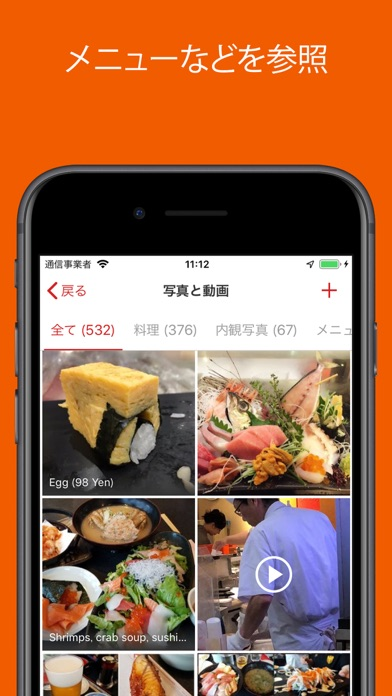 Yelp ScreenShot2