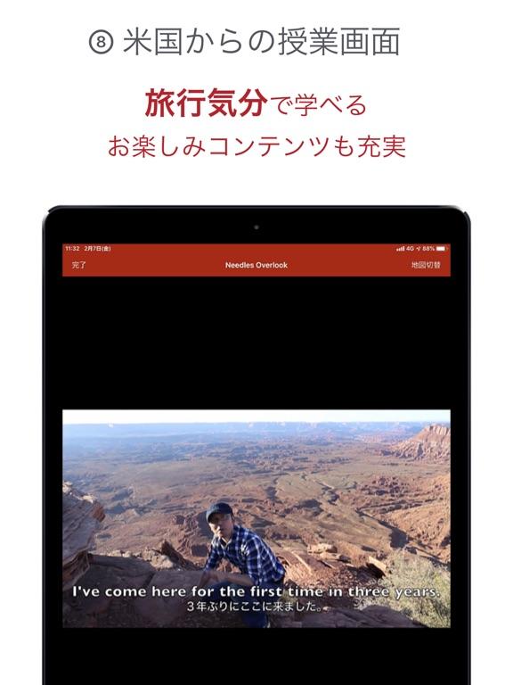 GENIUS動画英熟語1000のおすすめ画像10