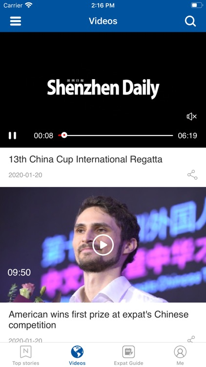 Shenzhen Daily screenshot-1