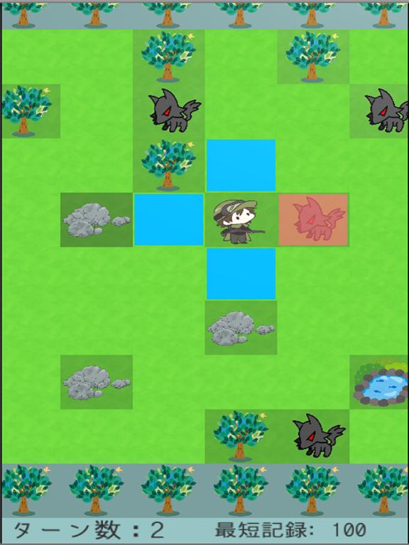 狼討伐ゲーム screenshot 6
