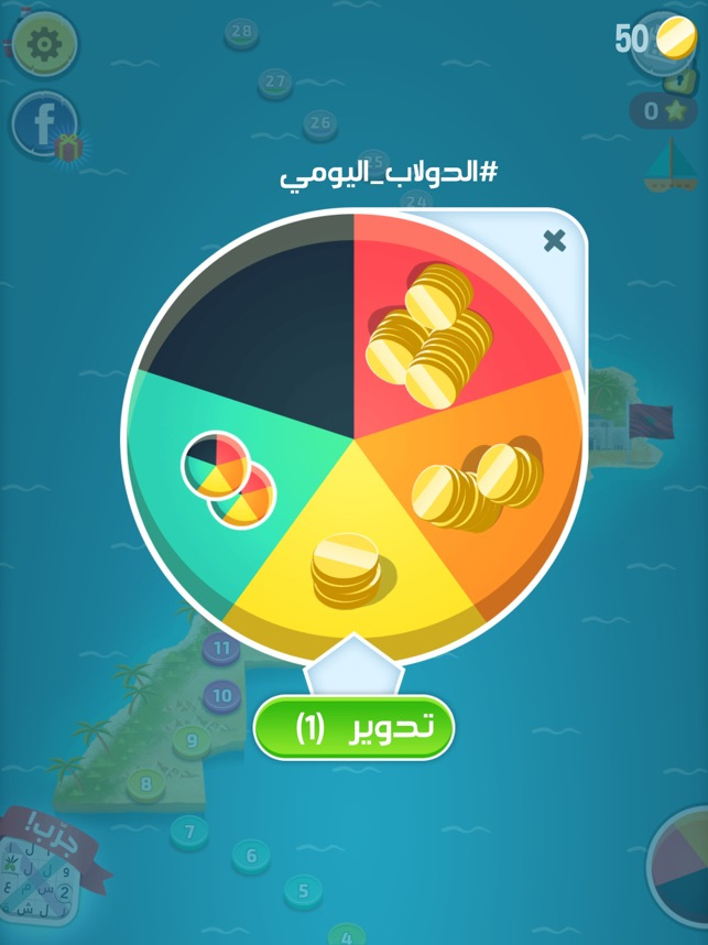 كلمات كراش لعبة تسلية وتحدي On The App Store