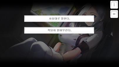 기적의 분식집 Complete screenshot 11