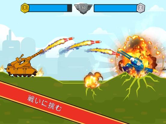 Tank Heroes - Tank Gamesのおすすめ画像2