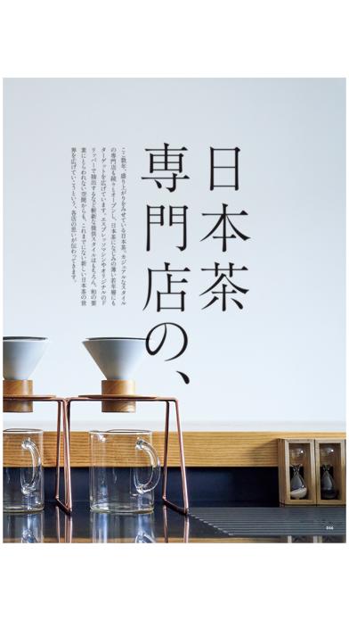 café-sweets(カフェ・スイーツ) Screenshot
