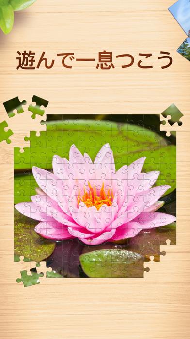 ジグソーパズル - パズルを解くのおすすめ画像5