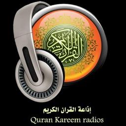 Quran Radio App
