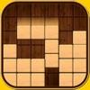 Wood Block Music Box Puzzle