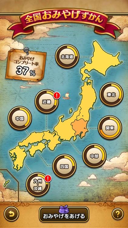 ドラゴンクエストウォーク screenshot-4