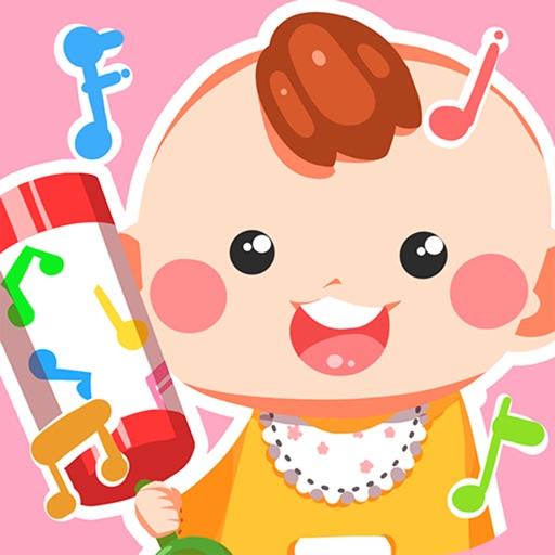がらがら-赤ちゃんのためのガラガラアプリ