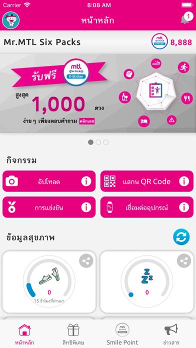 MTL Six Packs screenshot one