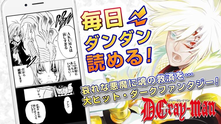 ジャンプBOOK(マンガ)ストア!漫画全巻アプリ screenshot-6
