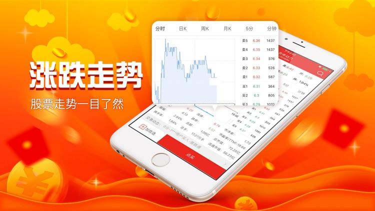 德圣策略 screenshot-2