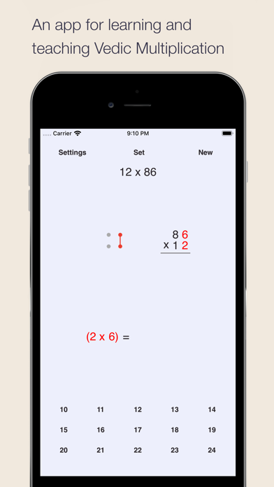 Vedic Multiplication Screenshots