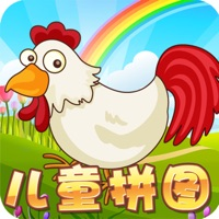 Codes for Colorful Farm Puzzles Hack
