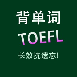 TOEFL托福核心词汇英美语发音专业版HD
