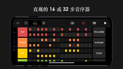 Screenshot for Drum Machine - Music Maker in China App Store
