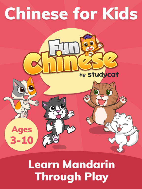 Fun Chinese: Mandarin Chinese Language Learning Games for Kids ages 3-10 screenshot