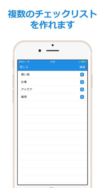買い物リスト, タスク管理アプリ - T-ToDo screenshot-4