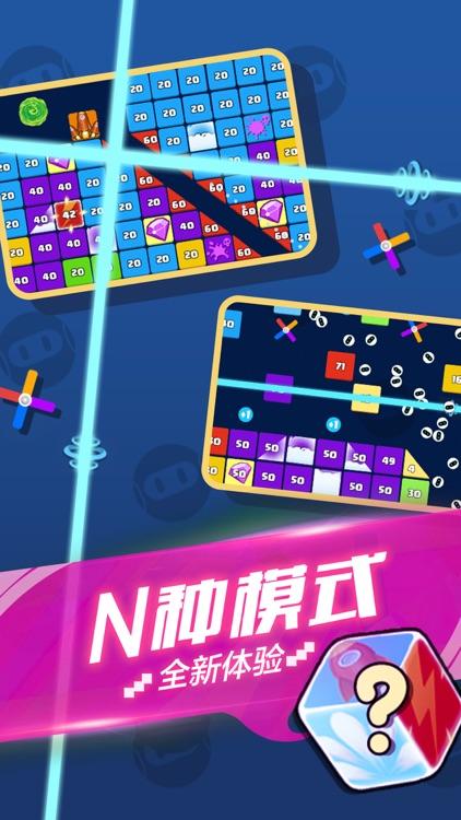 全民消砖块 screenshot-7