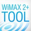 NEC WiMAX 2+ Tool - iPhoneアプリ