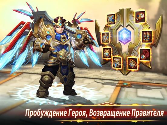 Pocket Knights 2 для iPad