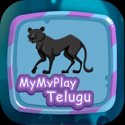 MyMyPlay - Learn Telugu