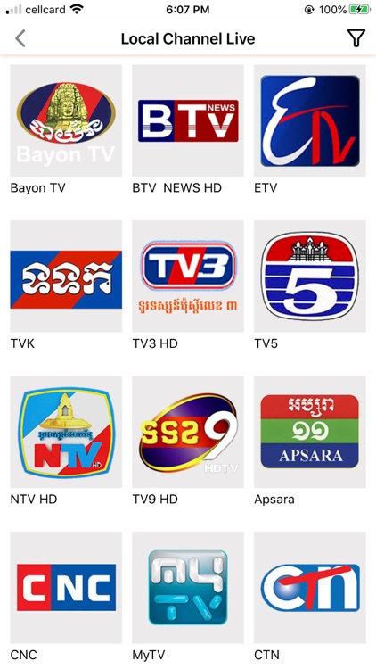 Splus (HD Live Mobile TV)