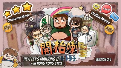 Let's Mahjong screenshot one