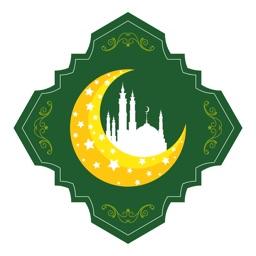 Islamic Stickers - Eid Sticker