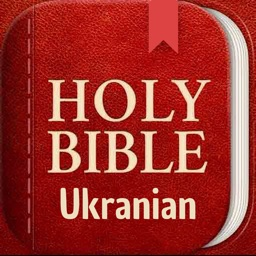 Ukrainian Holy Bible
