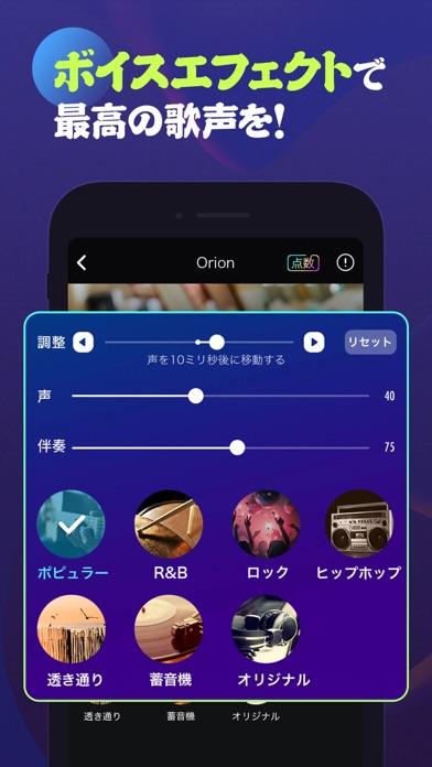 Pokekara - 採点カラオケアプリ - 窓用