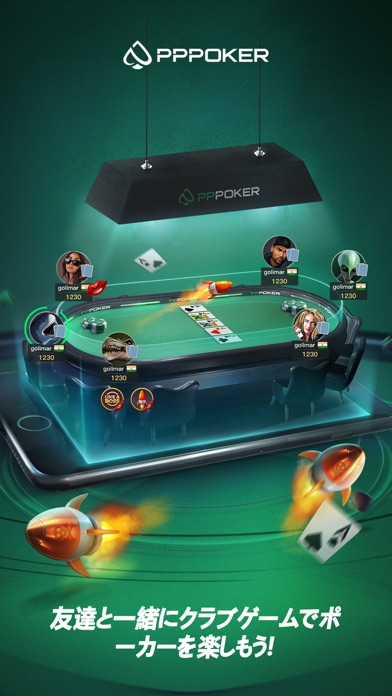 PPPoker-Holdem, Omaha, OFC ScreenShot3