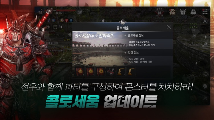 카이저 screenshot-2