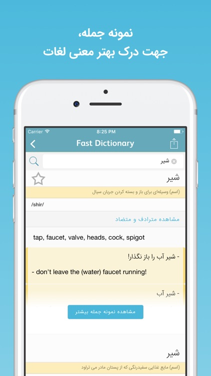 Fastdic - Fast Dictionary