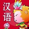 Bucha học tiếng Trung Mandarin - iPadアプリ