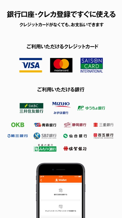 Origami スマホ決済アプリ screenshot-3