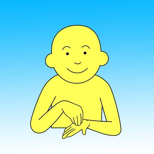 Bébé Signe   langage signé