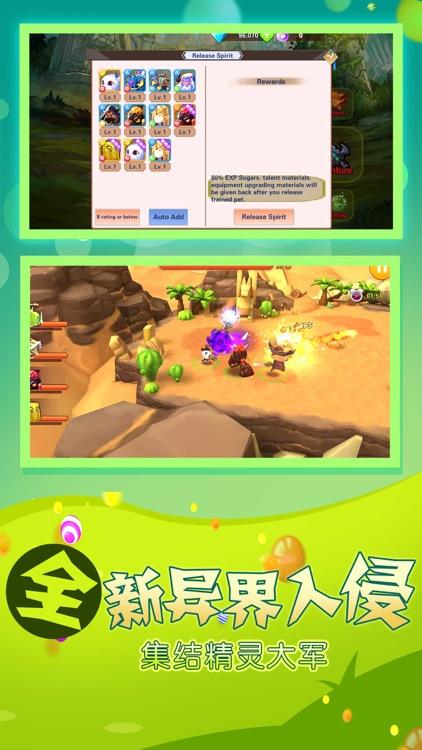 萌宠无双 screenshot-0