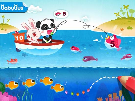 ベビーパンダの幼稚園ゲームのおすすめ画像1