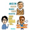 Bollywood Dialogues Stickers