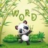 Panda Cross Word Puzzle