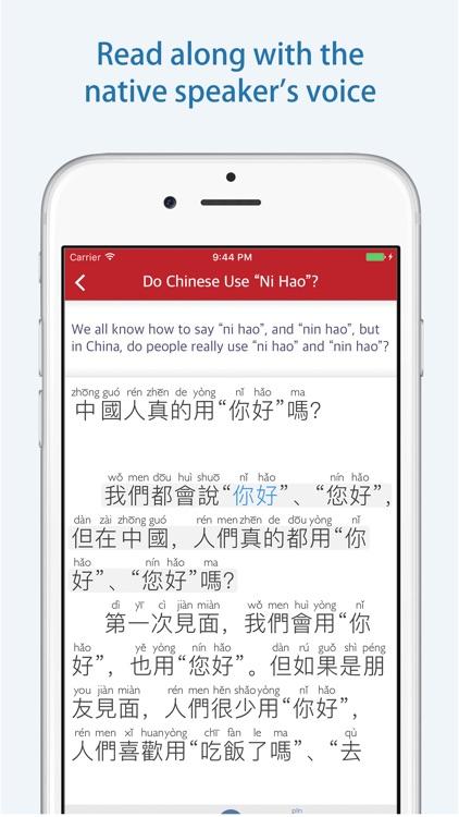 Du Chinese – Mandarin Study screenshot-3