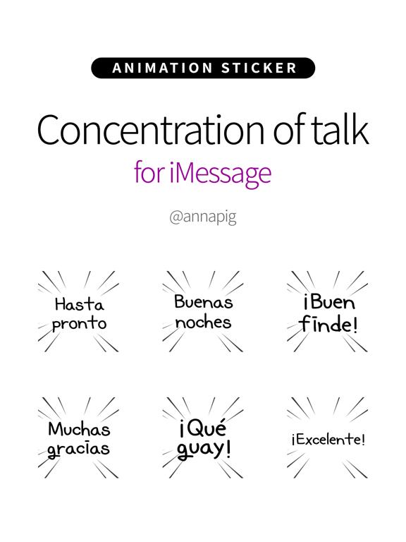 Concentration of talk screenshot 4