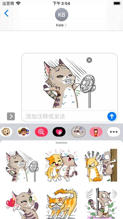 有趣猫 screenshot-3